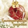 Xristougeniatika Tragoudia (Χριστουγεννιάτικα Τραγούδια)
