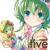 EXIT TUNES PRESENTS GUMitive from Megpoid