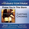 Praise You In the Storm (Performance Tracks) - EP