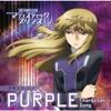 Majestic Prince Character Song [PURPLE] (Kugimiya kei) - EP