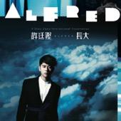 Alfred Hui