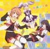 TVアニメ「ミカグラ学園組曲」オープニングテーマ「放課後革命」 - EP