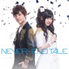 NEVER-END TALE - Single
