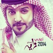Zayed Al Saleh