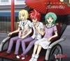 STARMARIE – メクルメク勇気!(TVサイズ)