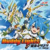 龍炎寺タスク(斉藤壮馬) – Buddy Lights