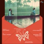 Premam (Original Motion Picture Soundtrack) - EP - Rajesh Murugesan
