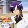 Seikentsukaino World Brake Savior Tachino Melody Two - EP