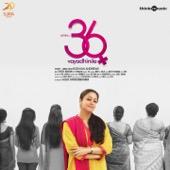 36 Vayadhinile (Original Motion Picture Soundtrack) - Santhosh Narayanan