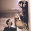 Puff the Magic Dragon - Peter Paul & Mary