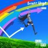 Inner Urge【アニメ盤】 - EP