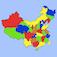 中国のパズルマップ