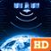 Phone tracker HD