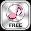 無料で音楽ゲット! Sound Tube ~好きな曲をタダでダウンロードできるMusicアプリ~ - FREESTYLE CO., LTD.