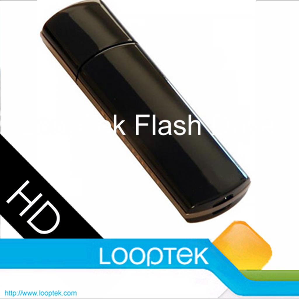 Shuttle Landing by LoopTek for iPhone/iPad Reviews ...
