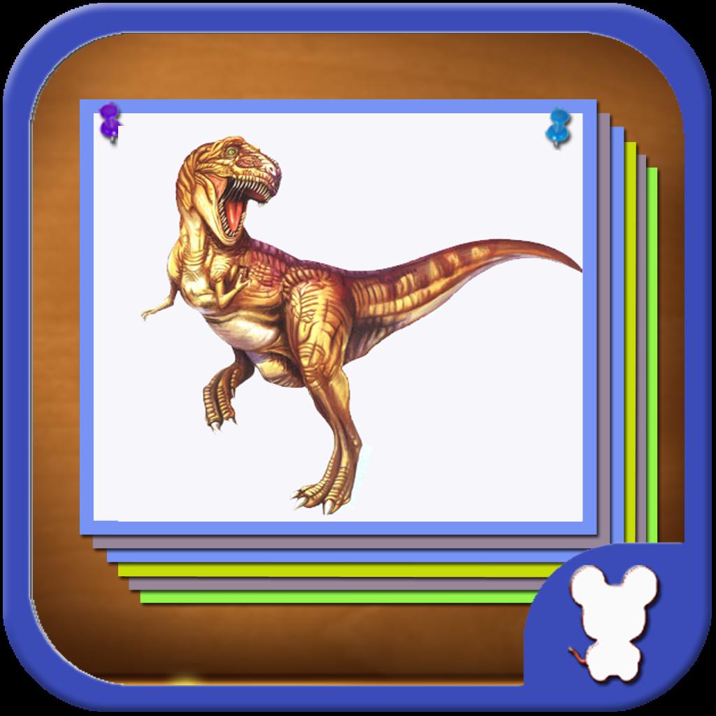 可爱的恐龙边框