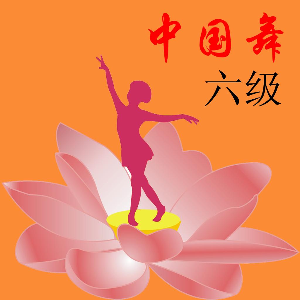 民舞社手绘海报