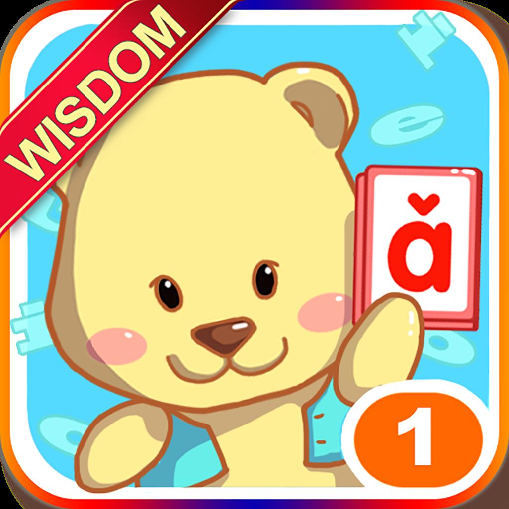 本软件包含所有的学前拼音学习启蒙形状配对和幼儿