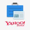 Yahoo!ニュース BUSINESS ~経済・ビジネスのnewsや雑誌をまとめ読み! - Yahoo Japan Corp.
