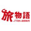 JTB旅の通信販売 旅物語 - JTB Media-Retailing,Corp.