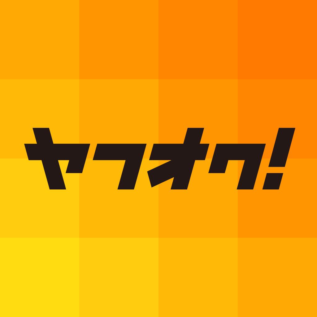 ヤフオク! for iPad 入札無料!Yahoo! JAPANが運営する日本最大級のネットオークション