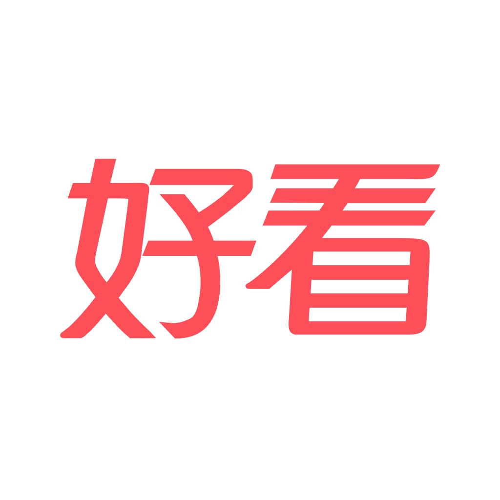 好看的logo图片