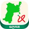 仙台放送ニュース - 仙台放送