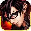 ジョーカー~ギャングロード~ - Applibot Inc.