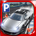 Car Driving Test Parking Simulator - Real Top Sports & Super Race Cars Park Racing Games