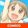 【無料漫画】パステル家族 - ベストセレクション - NHN PlayArt Corporation