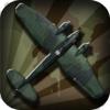 Goober Fun Apps - Air Force Zombie Hunt  artwork