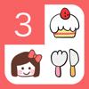 stampカレンダー for Girls+   ー ペタッと簡単!おしゃれで便利なスタンプスケジュール帳 ー - CUBIC Co.,Ltd.