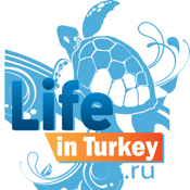 Life in Turkey
