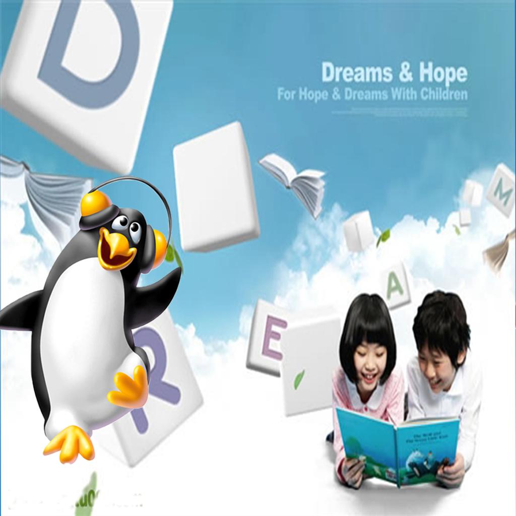 儿童大全 für ipad und iphone - download