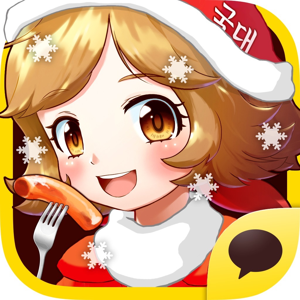 국대떡볶이 for Kakao - DeNA Seoul Co.,Ltd.