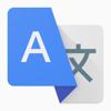 Google翻訳 - Google, Inc.