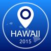 ハワイオフライン地図+シティガイドナビゲーター、観光名所と転送