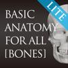 らくらく解剖学[骨] 無料版 - ヴェルク株式会社