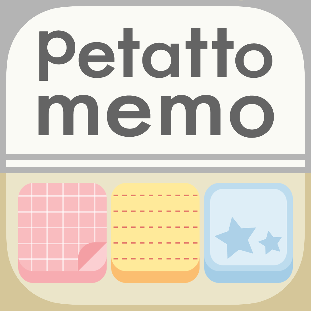 petattomemo free cute sticky icon memo app for todo list free