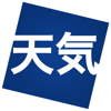 らくらくウェザーニュース - Weathernews Inc.