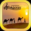 Rajasthani Langas HD Free (Instrumental) For Mac