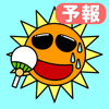 熱中症予報計 - Takahiro Izaki