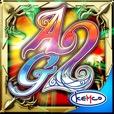 阿尔法创世纪2 :RPG Alphadia Genesis 2