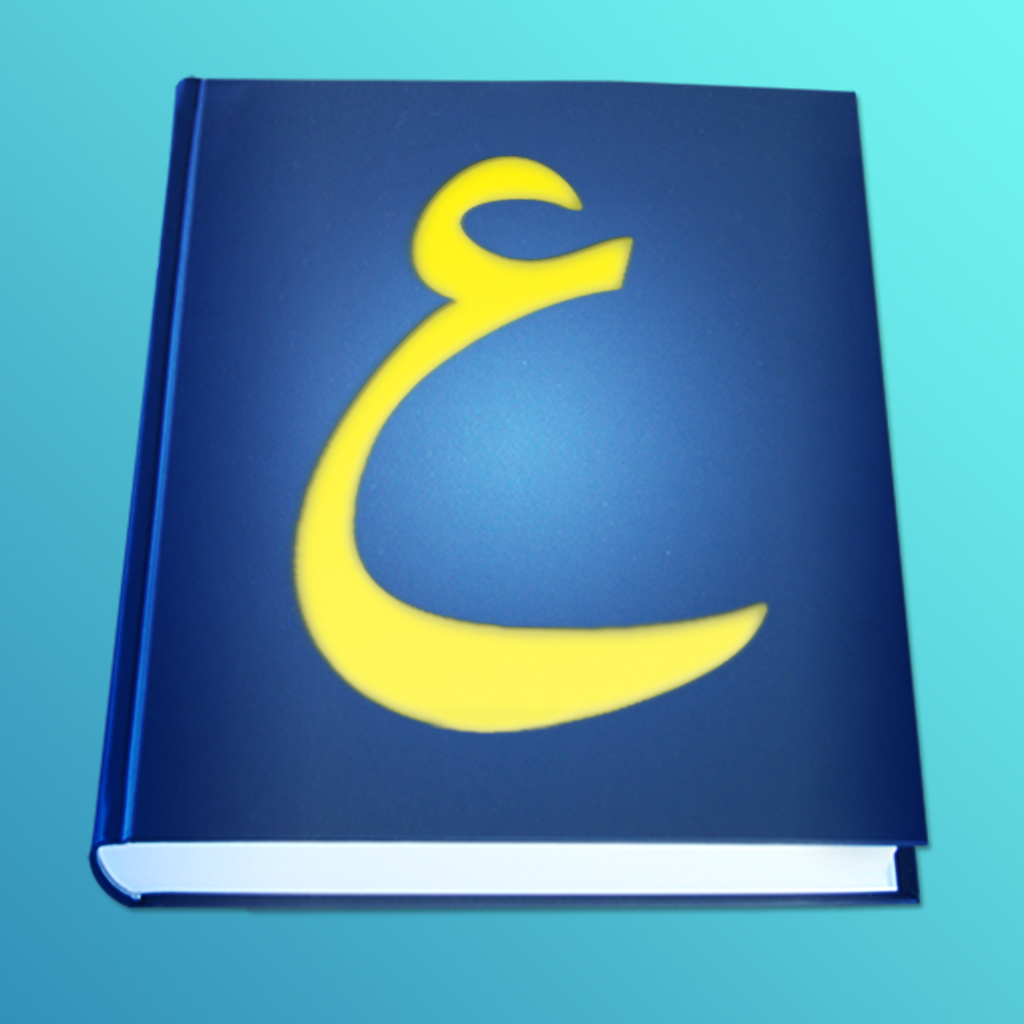 book of ra app cydia