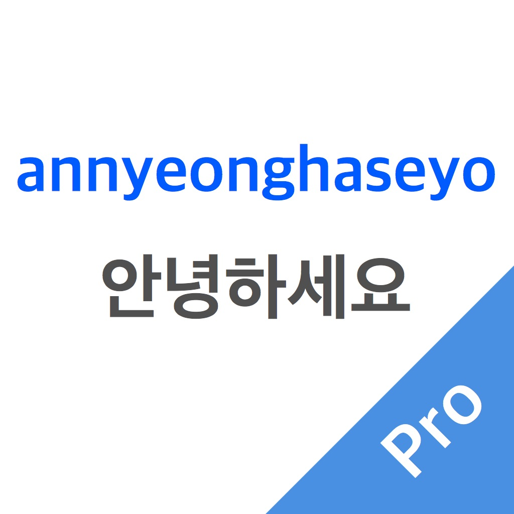 Korean Helper Pro - Best Mobile Tool for Learning Korean