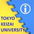 東京経済大学スマート学生手帳