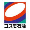 コスモビークルライフ - COSMO OIL Co.,Ltd