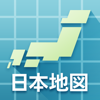 JAPAN MAP -by いつもNAVI- - ZENRIN DataCom CO.,LTD.