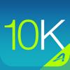 Active Network, LLC - 5K to 10K artwork