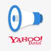 Yahoo!防災速報 - Yahoo Japan Corp.